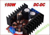 DC-DC Повышающий преобразователь напряжения 150W