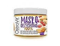 Maslo Orzechowe 100% 500 g