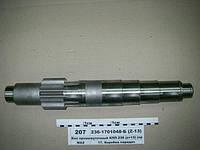 Вал промежуточный КПП ЯМЗ 236-1701048-Б   Z=13 (пр-во Россия)