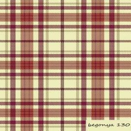Ткань для штор Begonya 130