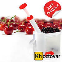 Машинка для удаления косточек из вишни Cherry and Olive Corer HelferHoff