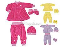 Детский выходной теплый костюм на велюре для девочки