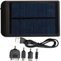 Портативная солнечная батарея для зарядки телефонов, смартфонов, планшетов Power Bank 25000 mAh - TV-SALE в Киеве