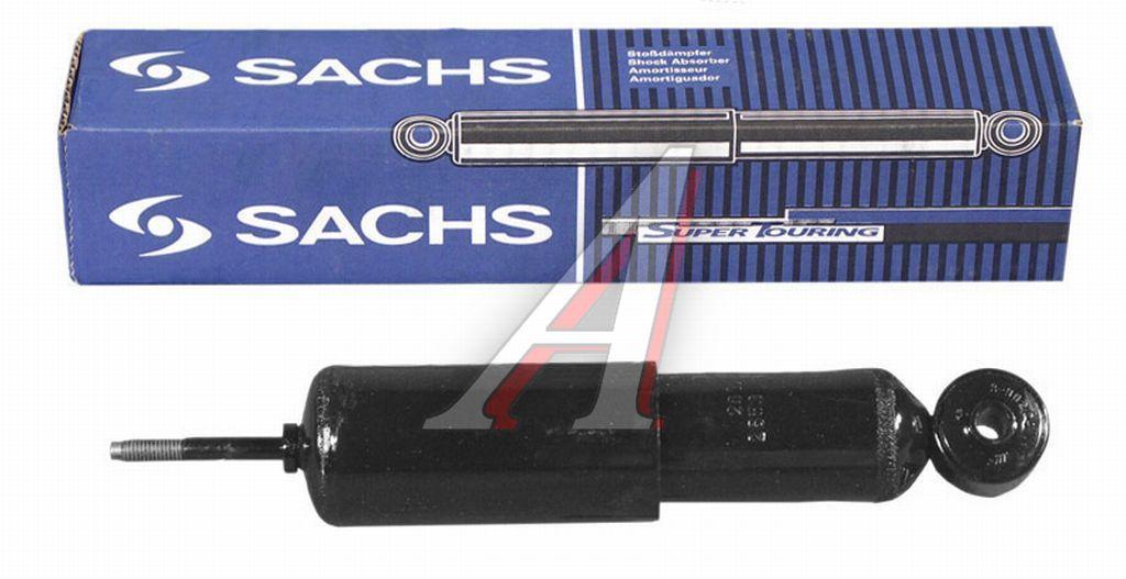 Амортизатор ВАЗ 2101-2107 SACHS передний
