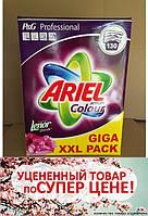 (Брак) Порошок для прання кольорових речей Ariel Lenor Color XXL 10 кг