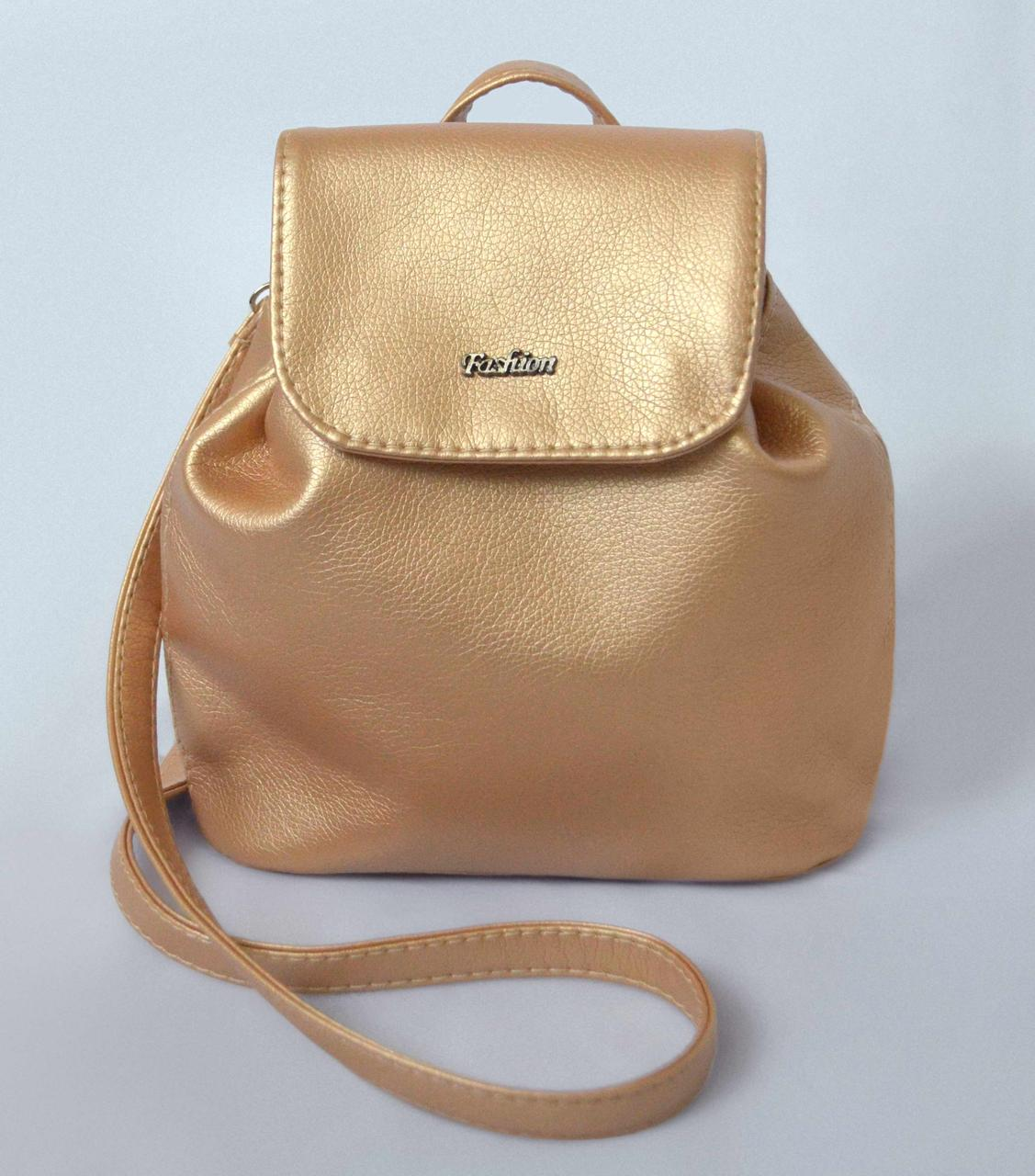 """Міні - рюкзак """"Sopfie"""" 16 - Gold"""