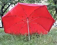 Зонт торговый 3 м Металлические спицы. Усиленный, садовый, круглый. Плотная ткань. Зонт для торговли на улице!