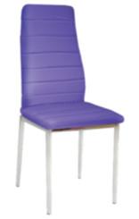 С14 фиолетовый стул
