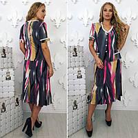 Женский классический летний костюм юбка и блуза на застежке. Большие размеры. Размер: 52,54,56, фото 1