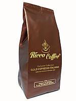 Кофе в зернах Ricco Coffee Gold Espresso Italiano 250 гр