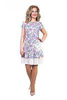 Ультра модное платье от производителя