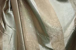 Двусторонние шторы Blackout Полоска беж*серый, фото 2