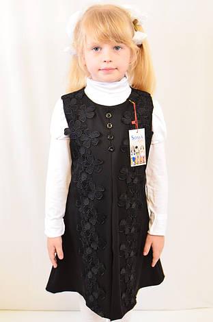 Детский школьный стильный красивый сарафан с кружевными цветами, синий и черный, фото 2