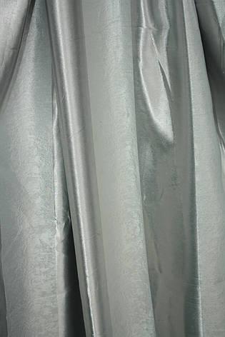 Двусторонние шторы Blackout Полоска серый+серебристый , фото 2