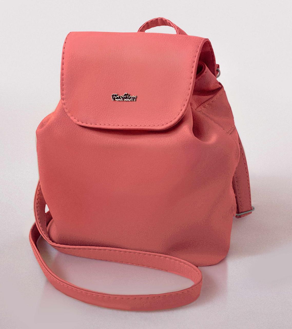 """Мини - рюкзак """"Sopfie"""" 18 - Coral pink"""
