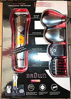 Машинка для стрижки BrOwn MP-5580 (7 в 1) триммер, бритва