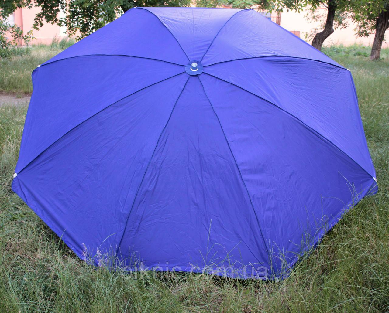 Зонт торговый 3 м. Металлические спицы. Усиленный. Прорезиненная ткань. Зонт для торговли на улице!