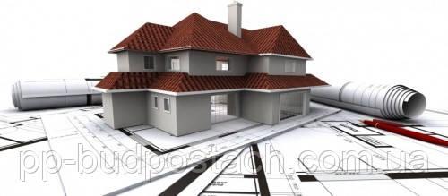 Про будівництво приватного будинку, загальні положення