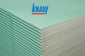 Гипсокартон влагостойкий стеновой KNAUF (Кнауф)  ГП 12,5х1,2х2,0