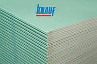 ГП 12,5х1,2х2,5 KNAUF (Кнауф) Гипсокартон влагостойкий стеновой