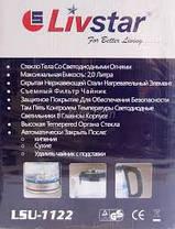 Электрочайник LIVSTAR LSU-1122 (стекло) 1.8 л.  (подсветка, 5 светодиодных ламп), фото 3