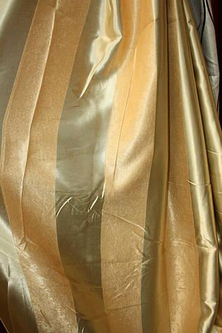 Двусторонние шторы Blackout Полоска в золотистом цвете, фото 2