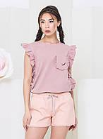 Розовая футболка с рюшами With Pepper