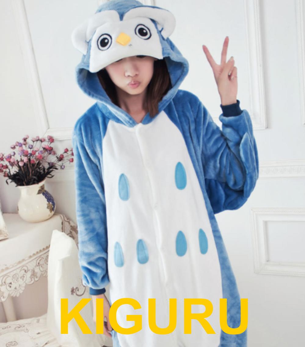 Пижама сова кигуруми костюм  L (170-180cm), Фланель - KIGURU в Киеве