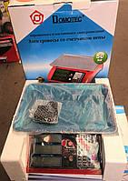 Весы торговые Domotec MS-586 на 50 кг, аккумулятор 6V