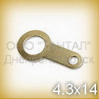 Лепесток 4.3х14 латунный ГОСТ 22376-77 (кольцевая клемма) монтажный для пайки односторонний оловянированный , фото 1