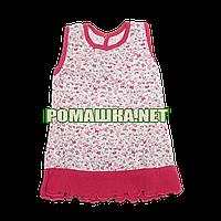 Детский летний сарафан р. 92-98 для девочки ткань КУЛИР 100% тонкий хлопок 3601 Розовый 92