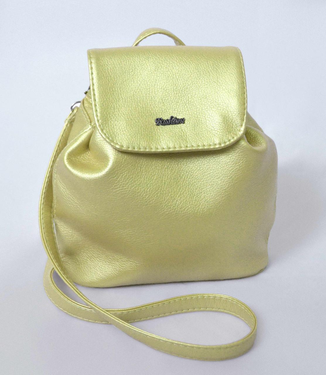 """Міні - рюкзак """"Sopfie"""" 23 - Mint Perple"""