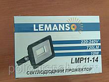Прожектор LED 10w 6500K IP65 10LED LEMANSO  / LMP11-14