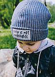 Детская шапка САМИЛ для мальчиков оптом размер 50- 52-54, фото 2