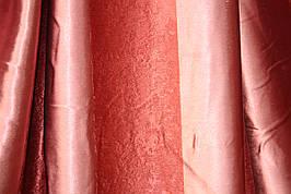 Двусторонние шторы Blackout Полоска в красном цвете