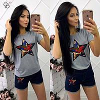 Костюм женский двойка шорты и футболка с нашивкой цветная Звезда серая футболка