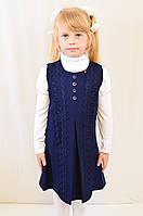 Детский школьный стильный красивый сарафан, украшенный кружевом, синий и черный