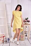 Женское легкое платье в клетку на лето 0553 цвет желтый размер 42-74, фото 2