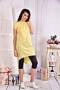 Женское легкое платье в клетку на лето 0553 цвет желтый размер 42-74, фото 4