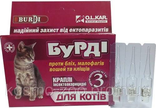 Капли Бурди Пермитрин, от блох и клещей для котов, 3 пипетки