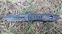 Нож складной Тотем B096B туристический