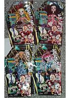 Кукла Monster High 9361