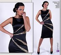 Атласное платье с паетками