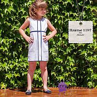 Белое летнее платье. Лен