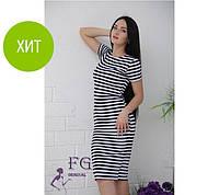"""Летнее платье тельняшка """"Malibu"""", вискоза, ниже колена, длина 90 см, размеры: 42, 44, 46, 48, 50"""