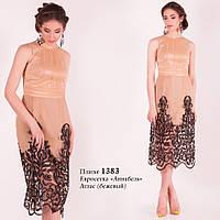 Вечернее платье Беж
