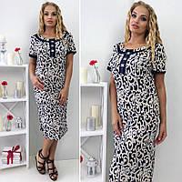 Летнее повседневное  платье на женщину с коротким рукавом большого размера. 56,58,60,62!, фото 1