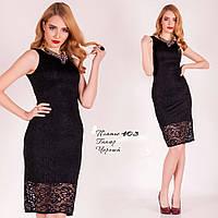 Гипюровое черное платье