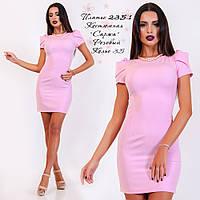 Деловой стиль. Розовое платье