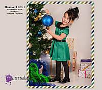 Детское атласное, нарядное платье